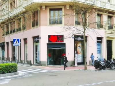 Centro de belleza Todo en Belleza con Cuca Miquel Calle Luchana 25